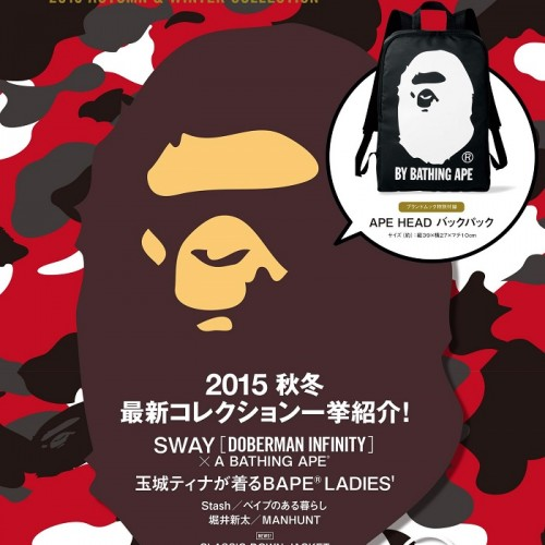 bape-gift-backpack-2