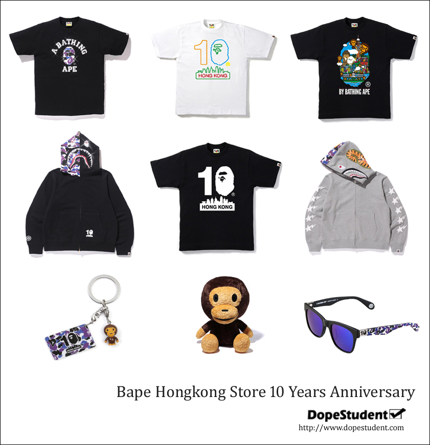 bape-hongkong-store-10