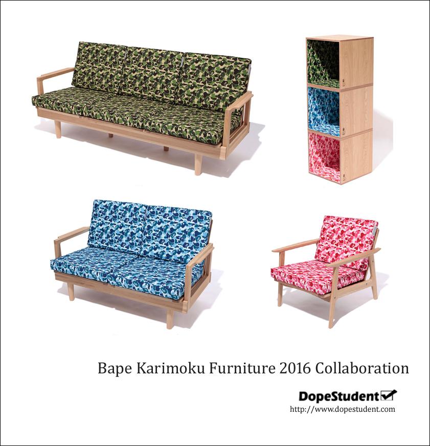 bape-furniture-2016ss
