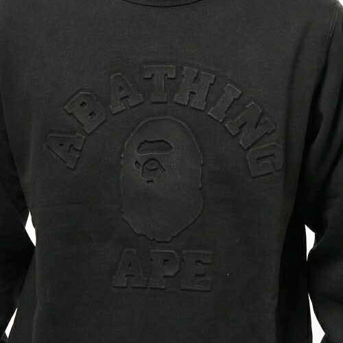 bape-emboss-sweatshirt-9