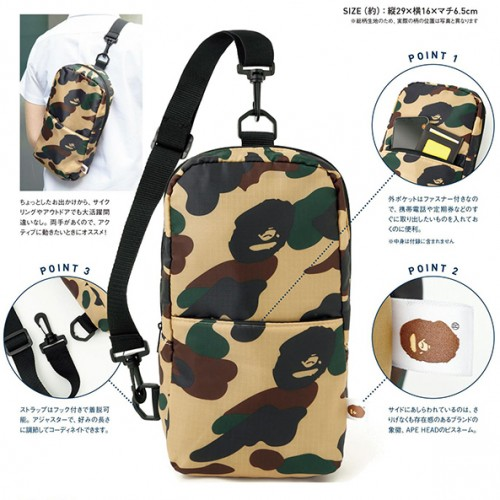 bape-yellow-shoulder-bag-3
