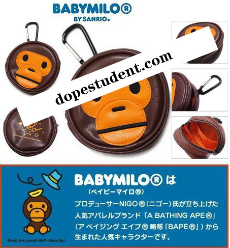 bape-milo-coin-purse-5