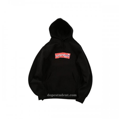 supreme-cdg-hoodie-1