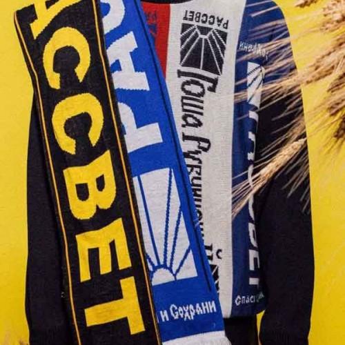 gosha-scarf-3