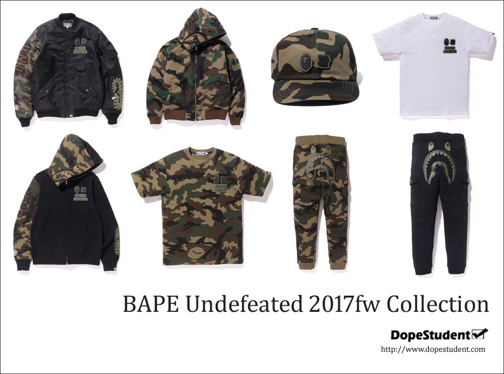 bape-undefeated-2017-collboaration