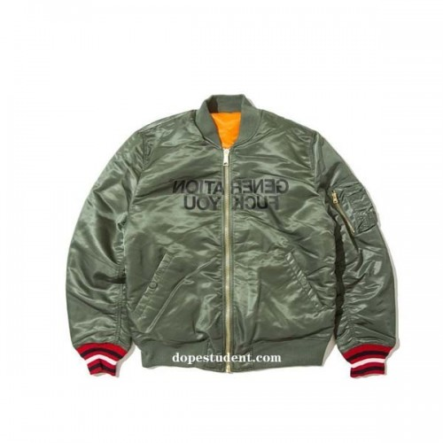 supreme-undercover-jacket-2