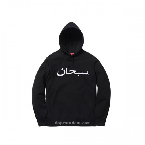 supreme-arabic-hoodie-2