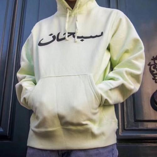 supreme-arabic-hoodie-9