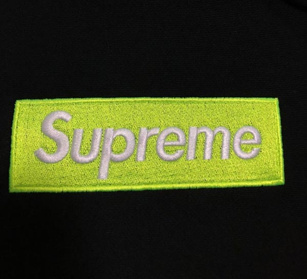 0f55021010d9 Supreme Black And Green Box Logo - Best Photos Of Green Simagen.Org