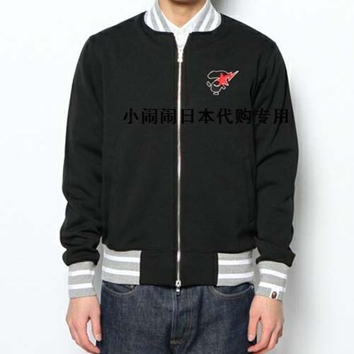 bape-polyster-varsity-jacket-33