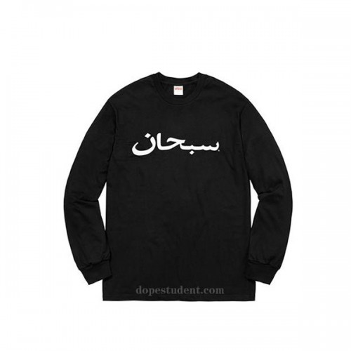 supreme-arabic-long-sleeve-tshirt-1