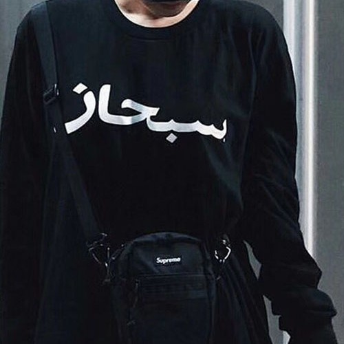 supreme-arabic-long-sleeve-tshirt-3