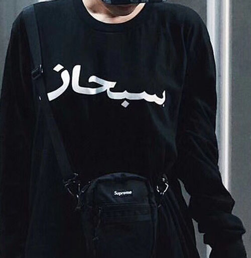 Supreme Arabic Logo Long Sleeve T Shirt Previous Next