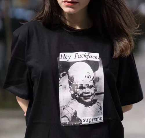 Hey fuck face t-shirts