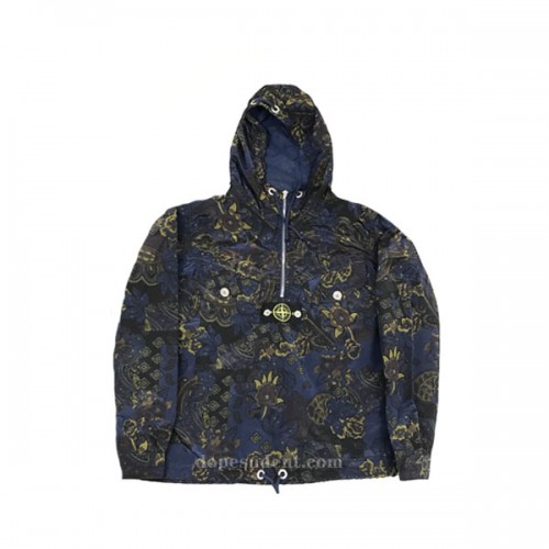 supreme-stone-island-jacket-1