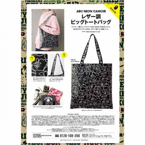 bape-black-camo-tote-bag-3