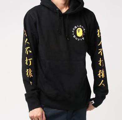 bape-kanji-hoodie-1