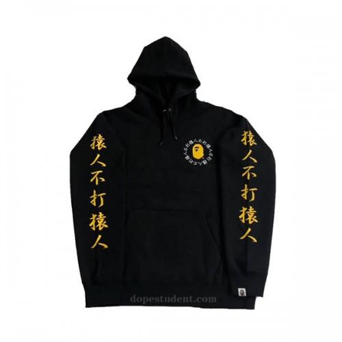 bape-kanji-hoodie-5