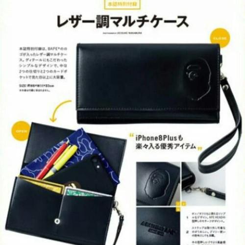 bape-gift-wallet-1